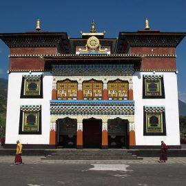Attractions East Bhutan